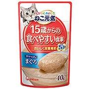 ねこ元気総合栄養食パウチ 15歳からの食べやすい食事 すりつぶしまぐろ 40g