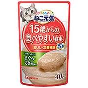 ねこ元気総合栄養食パウチ 15歳からの食べやすい食事 すりつぶしまぐろ・ささみ入り 40g