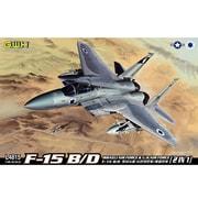L4815 F-15B/D イスラエル空軍/アメリカ空軍 [1/48スケール プラモデル]