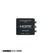 HDA433-D [HDMI変換アダプター ケーブルレスタイプ]