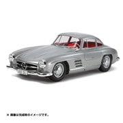 24338 [1/24 スポーツカーシリーズ No.338 メルセデス・ベンツ 300 SL]