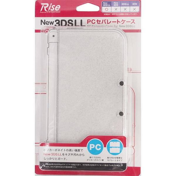 RS-3DSCASEPC01-CLL [Newニンテンドー3DS LL用 PCセパレートケース CLL]