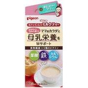 カフェインレスミルクティー 10本入 [粉末飲料 授乳期 妊娠期]