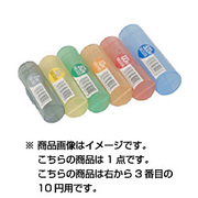 CS-10 [コインストッカー10円用]