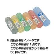 CS-50 [コインストッカー50円用]