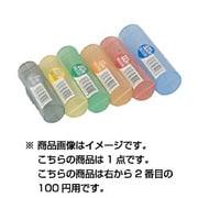 CS-100 [コインストッカー100円用]