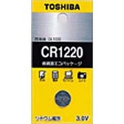 CR1220 EC [コイン型リチウム電池]