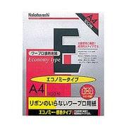 ヨW-EA4 [ワープロ感熱紙 エコノミー A4 100枚]