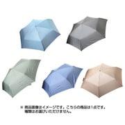 ビックサイズ 三つ折63cm [折りたたみ傘]