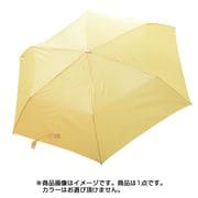 ポケフラット55 カラフル [折りたたみ傘]
