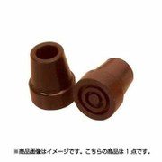 RQS-GM1BR [RQステッキ専用 杖先ゴム Lサイズ ブラウン 1個入]