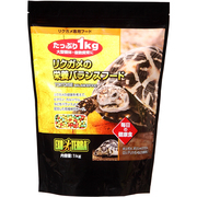 リクガメの栄養バランスフード 1kg [爬虫類・両生類用フード]
