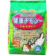 小動物の牧草健康チモシー 900g [小動物用フード・おやつ]
