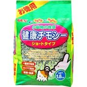 小動物の牧草健康チモシー お徳用1.8kg [小動物用フード・おやつ]