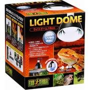 ライトドーム 18cm [爬虫類・両生類飼育用照明]