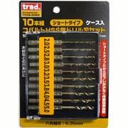 TCDS-2060 [ショートコバルトドリルセット 10本入り]