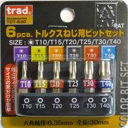 TCT-630 [トルクスねじ用ビットセット 30mm 6本入り]