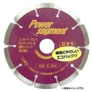 PS-105 [ダイヤモンドホイール パワーセグメント 105mm]