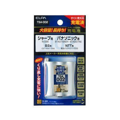 TSA-002 [電話機用ニッケル水素充電池 大容量タイプ 3.6V 900mAh]