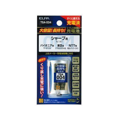 TSA-004 [電話機用ニッケル水素充電池 大容量タイプ 2.4V 900mAh]