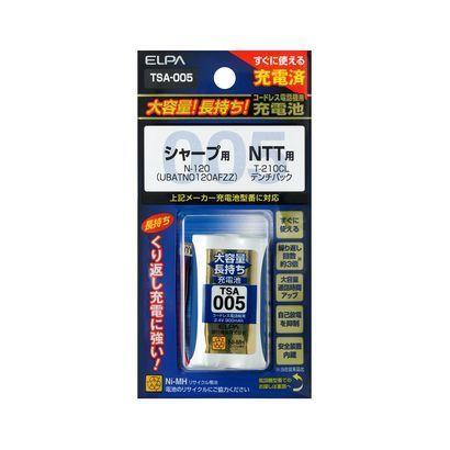 TSA-005 [電話機用ニッケル水素充電池 大容量タイプ 2.4V 900mAh]