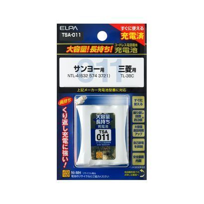 TSA-011 [電話機用ニッケル水素充電池 大容量タイプ 3.6V 900mAh]