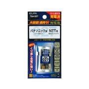 TSA-027 [電話機用ニッケル水素充電池 大容量タイプ 2.4V 900mAh]