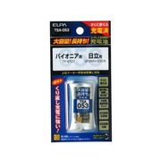 TSA-053 [電話機用ニッケル水素充電池 大容量タイプ 2.4V 900mAh]