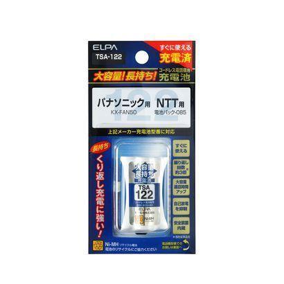 TSA-122 [電話機用ニッケル水素充電池 大容量タイプ 3.6V 800mAh]
