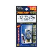 TSA-126 [電話機用ニッケル水素充電池 大容量タイプ 2.4V 800mAh]
