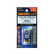 TSA-180 [電話機用ニッケル水素充電池 大容量タイプ 2.4V 800mAh]