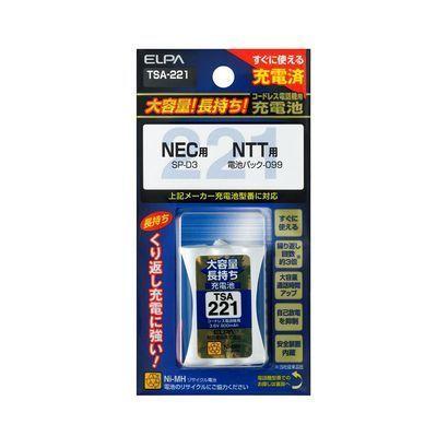 TSA-221 [電話機用ニッケル水素充電池 大容量タイプ 3.6V 800mAh]