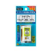 TSC-004 [電話機用充電池 2.4V 600mAh]