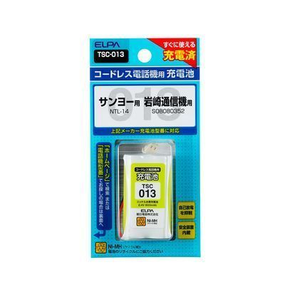 TSC-013 [電話機用充電池 2.4V 600mAh]