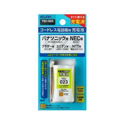 TSC-023 [電話機用充電池 2.4V 600mAh]