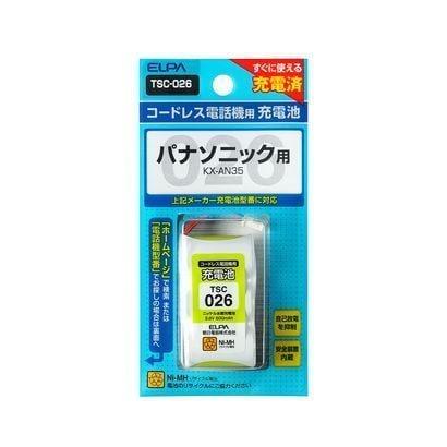 TSC-026 [電話機用充電池 3.6V 600mAh]