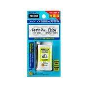 TSC-053 [電話機用充電池 2.4V 600mAh]
