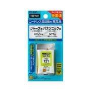 TSC-121 [電話機用充電池 3.6V 800mAh]