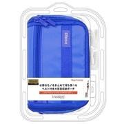ボックスポーチ [Newニンテンドー3DS LL用 ブルー]