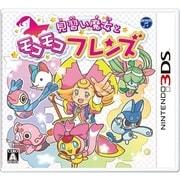 見習い魔女とモコモコフレンズ [3DSソフト]