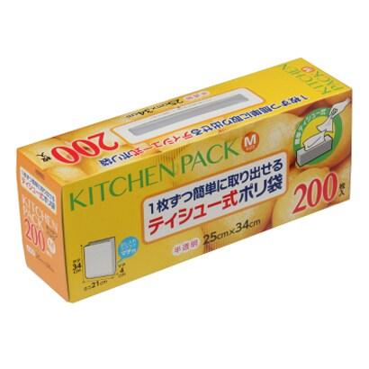 キッチンパック M200P