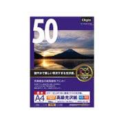 JPPG-A4-50/A [100年台紙に貼れる光沢紙 A4 50枚 A]