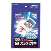 JPG-PC10 [インクジェット用紙 光沢ハガキ 100枚]