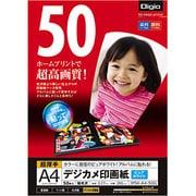 JPSK-A4-50G [新デジカメ印画紙 A4 50枚]