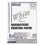 ヨW-11 [インクジェット&レーザー用 コピー&ワープロ用紙 B4 白]