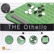 THE Othello(ジ オセロ) [390(幅)×24(高)×330(奥)mm]