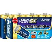 LR20EXD/4S [アルカリ乾電池 単1形 4個入]