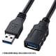 KU30-EN05 [USB3.0延長ケーブル 0.5m]