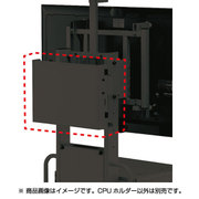 PHP-B8103 [CPUホルダー]