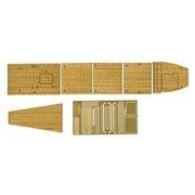 グレードアップパーツシリーズ104 [1/700スケール 日本海軍航空母艦 加賀 三段式飛行甲板時 専用木甲板シール]